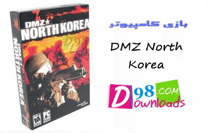 آی‌ جی ‌آی ۳ - IGI 3 - DMZ North Korea